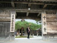 2018-11-05中尊寺菊祭り0117