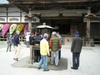 2018-11-05中尊寺菊祭り0124