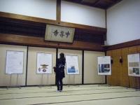 2018-11-05中尊寺菊祭り0132