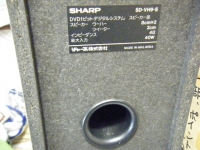 SHARP SD-VH9-S重箱石18