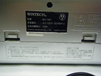 WINTECH MJ-181重箱石12