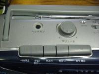 WINTECH MJ-181重箱石09