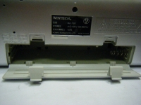 WINTECH MJ-181重箱石13