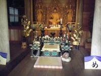 2018-11-05中尊寺菊祭り0173