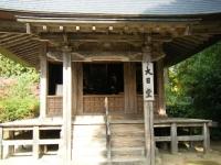 2018-11-05中尊寺菊祭り0180