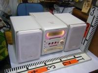 ビクター CA-UXQX1-W重箱石01