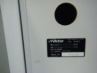 ビクター CA-UXQX1-W重箱石28