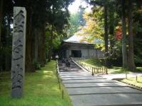 2018-11-05中尊寺菊祭り0196