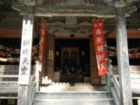 2018-11-05中尊寺菊祭り0202
