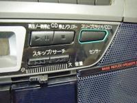 Panasonic RX-DT35重箱石14
