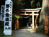 2018-11-05中尊寺菊祭り0225