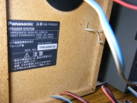 Panasonic SA-PM300MD重箱石25