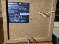 Panasonic SA-PM35MD重箱石25