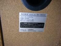 SONY HCD-M333重箱石26
