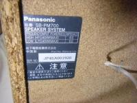 Panasonic SA-PM700MDしろぷーうさぎ20