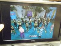 Victor UX-W7DVD-Sしろぷーうさぎ15