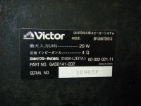 Victor UX-W7DVD-Sしろぷーうさぎ24