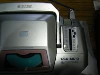 AIWA CSD-MD10重箱石04
