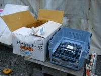 アイリス・キャリー HC-520重箱石05