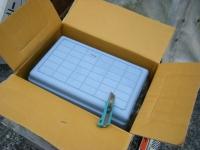 アイリス・キャリー HC-520重箱石04