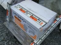 アイリス・キャリー HC-520重箱石02