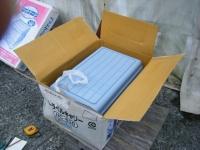 アイリス・キャリー HC-630重箱石03