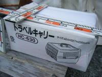 アイリス・キャリー HC-630重箱石02