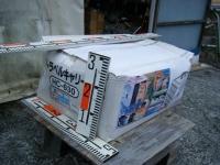 アイリス・キャリー HC-630重箱石01