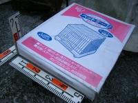 アイリス・ケージ KG-700重箱石02