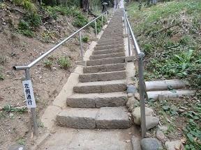 2-2 山上碑 石段.