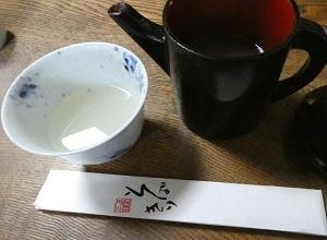 1-3 蕎麦湯