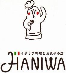 haniwa -1-_