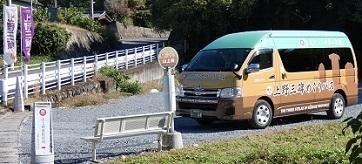 2上野三碑めぐりバス -