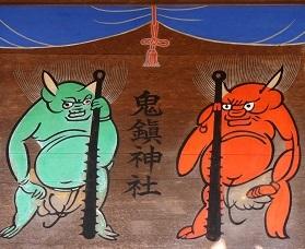 8 鬼鎮神社 20190202  赤鬼 青鬼