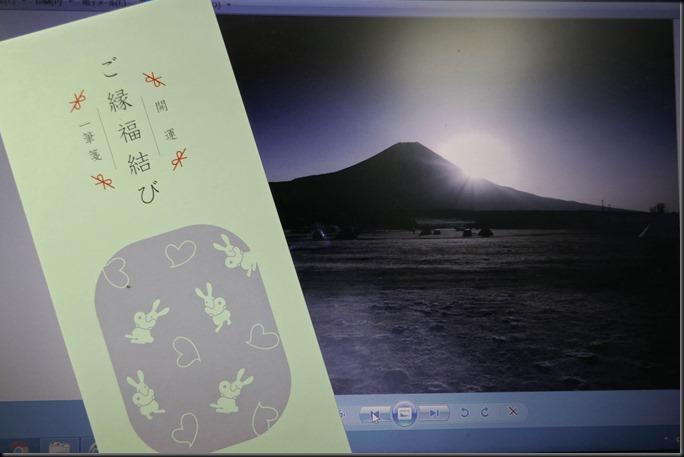 humotoppara201902-09 (2)-1