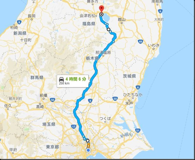 inawasiro201901-04