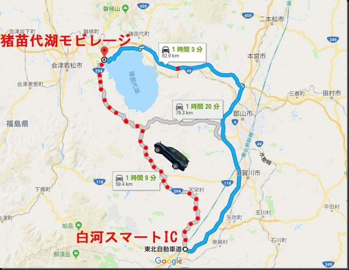 inawasiro201901-05-1