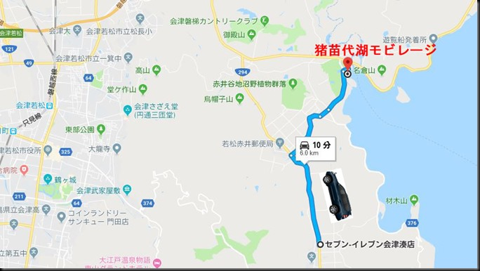 inawasiro201901-06-1
