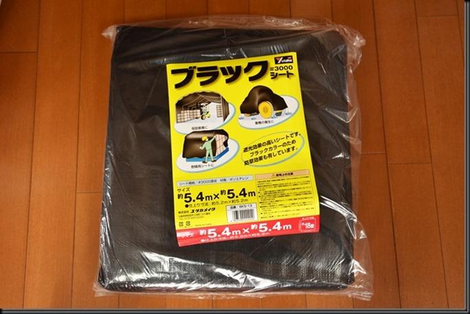 inawasiro201901-07
