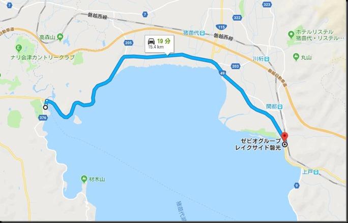 inawasiro201901-15