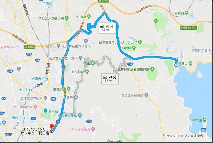inawasiro201901-16