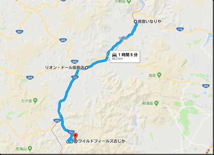 ojika201901-04