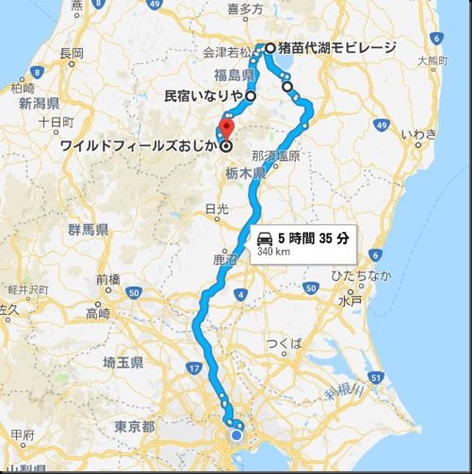 ojika201901-05