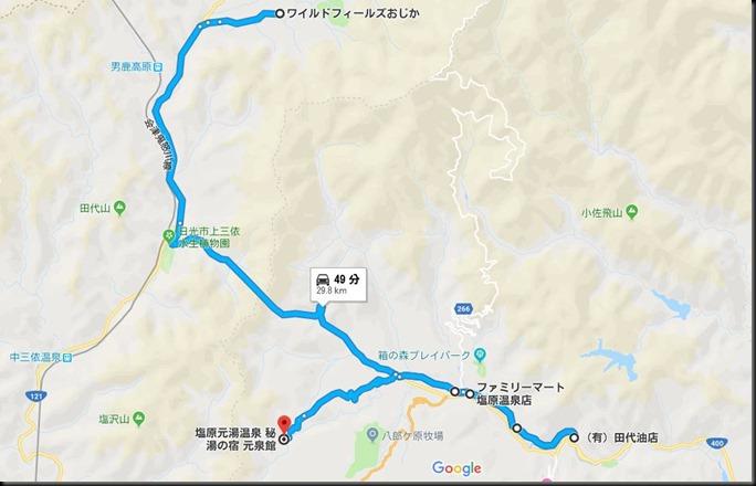 ojika201901-06