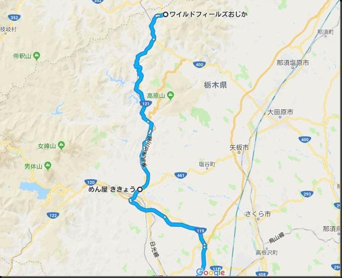 ojika201901-07