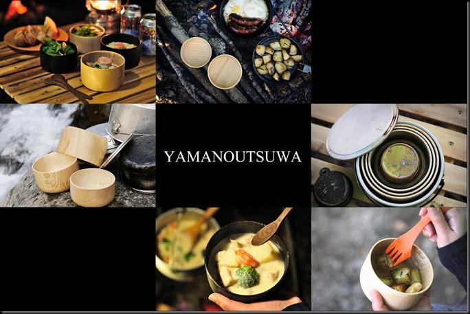 yamanoutuwa001