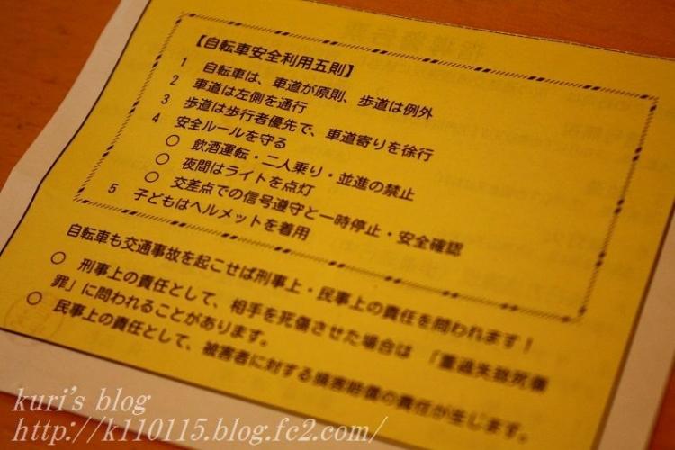2019指導警告 (2)