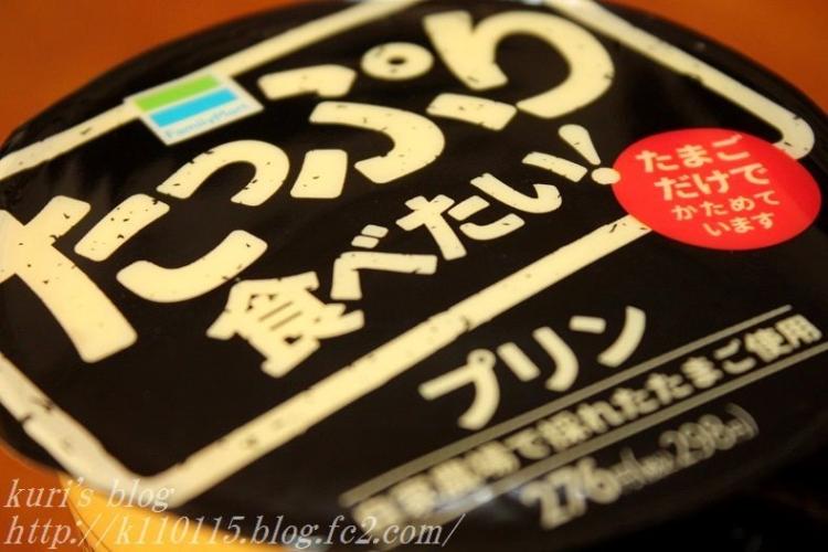 2019たっぷり食べたい (1)