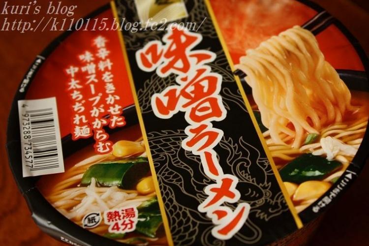 2019麺のスナオシ味噌カップ (1)