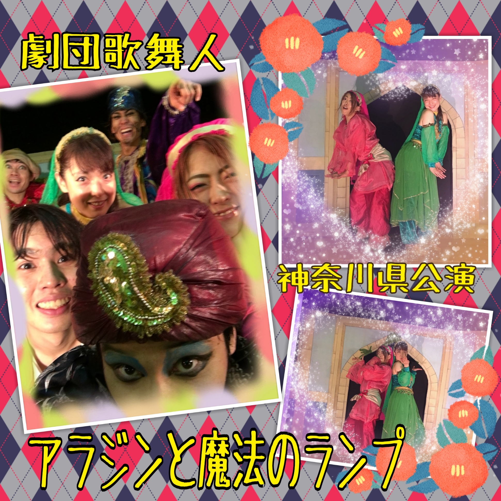 moblog_04db91d6.jpg